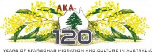 120_Year_Logo_1